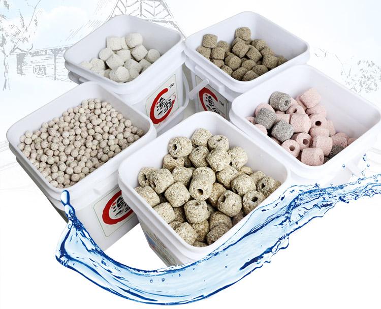 四款渔翁精品滤材0元购数量有限速来领取 石家庄水族批发市场 石家庄龙鱼第2张