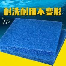 鱼趣培菌过滤棉纯蓝色藤棉生化棉鱼缸过滤棉海绵净水