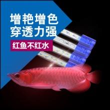 http://static3.longdian.com/201805/22/thumb_img/10672758_thumb_G_1526970252044.jpg