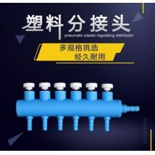 鱼缸水族氧气泵配件塑料分流器氧气分接头气量调节阀门空气分流器