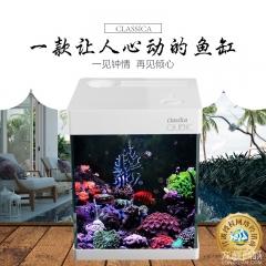 【龙巅优选】卡士佳丘比特鱼缸创意生日七夕情人节礼物小型LED水族箱鱼缸